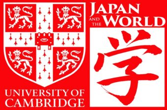 1965, 1965, Japan and the World logo (red) (002) cropped, Japan-and-the-World-logo-red-002-cropped-2.jpg, 118352, https://www.gideonfranklin.com/app/uploads/2019/12/Japan-and-the-World-logo-red-002-cropped-2.jpg, https://www.gideonfranklin.com/internships/japan-and-the-world-logo-red-002-cropped-6/, , 2, , , japan-and-the-world-logo-red-002-cropped-6, inherit, 1885, 2019-12-18 19:07:29, 2019-12-18 19:07:29, 0, image/jpeg, image, jpeg, https://www.gideonfranklin.com/wp/wp-includes/images/media/default.png, 900, 600, Array