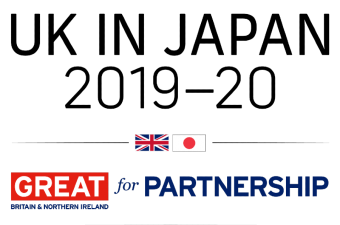 2077, 2077, K021 UK in Japan - GREAT for Partnership_RGB_Hi-Res (002) (2), K021-UK-in-Japan-GREAT-for-Partnership_RGB_Hi-Res-002-2.png, 116032, https://www.gideonfranklin.com/app/uploads/2019/12/K021-UK-in-Japan-GREAT-for-Partnership_RGB_Hi-Res-002-2.png, https://www.gideonfranklin.com/great-weeks/k021-uk-in-japan-great-for-partnership_rgb_hi-res-002-2-2/, , 2, , , k021-uk-in-japan-great-for-partnership_rgb_hi-res-002-2-2, inherit, 2011, 2020-01-08 10:08:57, 2020-01-08 10:08:57, 0, image/png, image, png, https://www.gideonfranklin.com/wp/wp-includes/images/media/default.png, 900, 600, Array